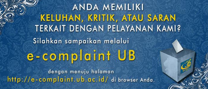 e-complaint